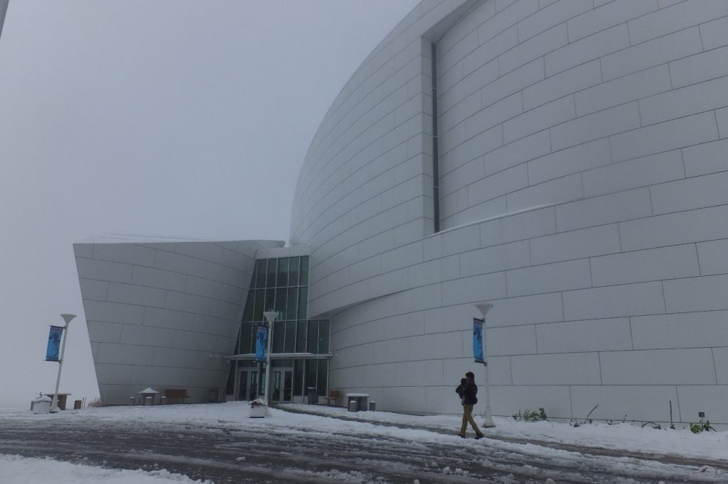 University of Alaska Museum of North