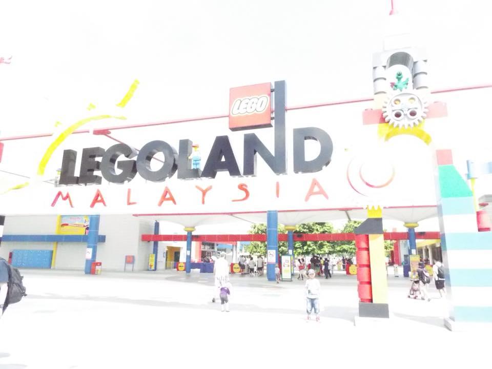 レゴランドマレーシア入口