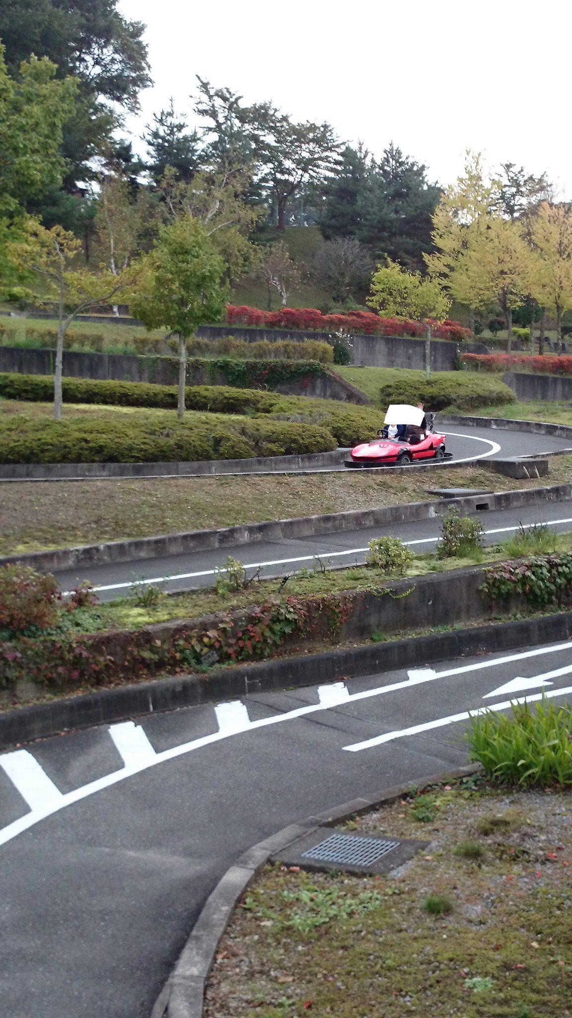 小坂田公園